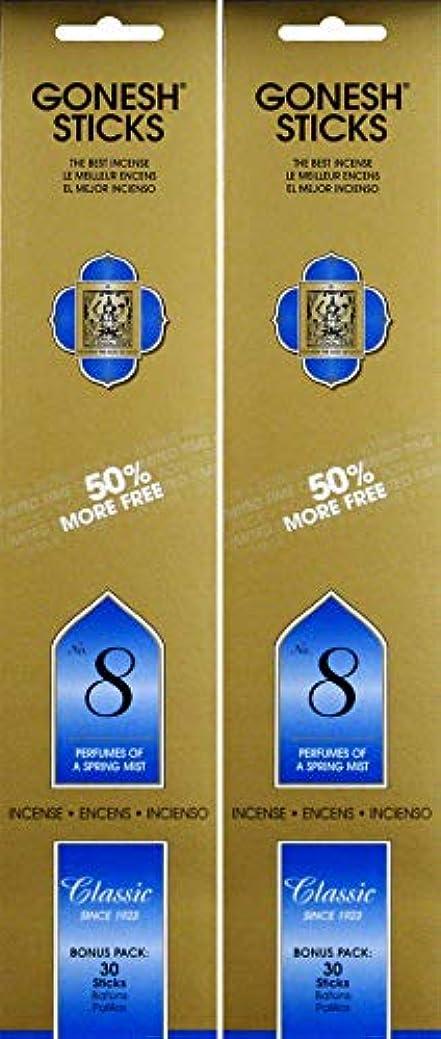 世界的にヤギ動作Gonesh #8 Bonus Pack 30 sticks ガーネッシュ#8 ボーナスパック30本入 2個組 60本