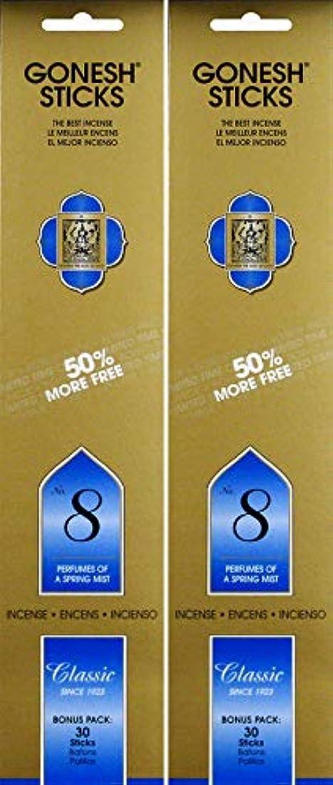 そのグロー均等にGonesh #8 Bonus Pack 30 sticks ガーネッシュ#8 ボーナスパック30本入 2個組 60本