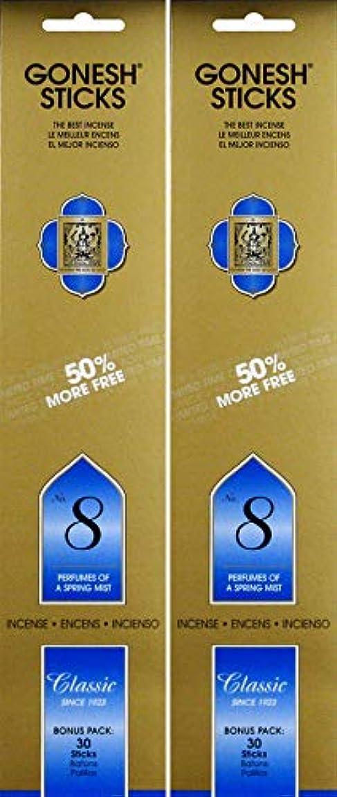 再発する逆さまに可塑性Gonesh #8 Bonus Pack 30 sticks ガーネッシュ#8 ボーナスパック30本入 2個組 60本