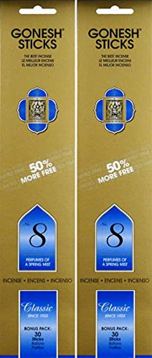 決めます怒り仲介者Gonesh #8 Bonus Pack 30 sticks ガーネッシュ#8 ボーナスパック30本入 2個組 60本