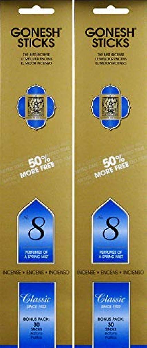 理想的には行政蛇行Gonesh #8 Bonus Pack 30 sticks ガーネッシュ#8 ボーナスパック30本入 2個組 60本