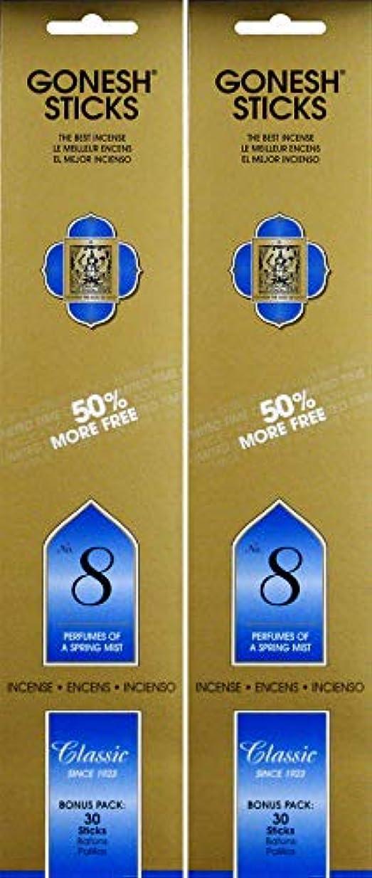 学ぶセットするアグネスグレイGonesh #8 Bonus Pack 30 sticks ガーネッシュ#8 ボーナスパック30本入 2個組 60本