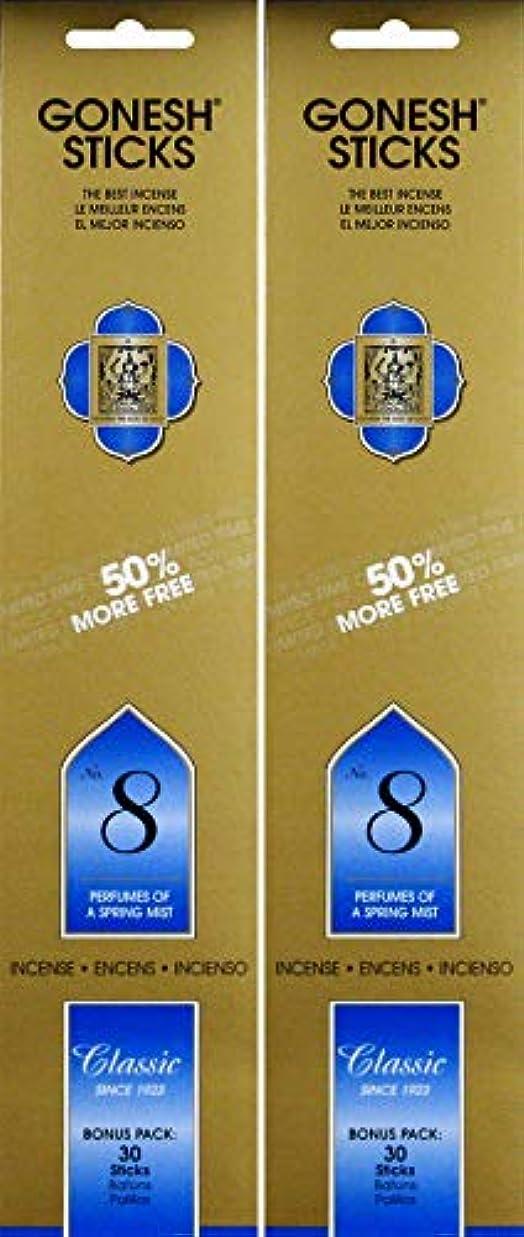 過激派ラップ展示会Gonesh #8 Bonus Pack 30 sticks ガーネッシュ#8 ボーナスパック30本入 2個組 60本