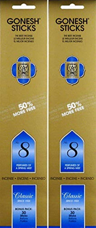 経済妥協時刻表Gonesh #8 Bonus Pack 30 sticks ガーネッシュ#8 ボーナスパック30本入 2個組 60本