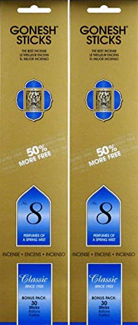 キーわずかに言うGonesh #8 Bonus Pack 30 sticks ガーネッシュ#8 ボーナスパック30本入 2個組 60本