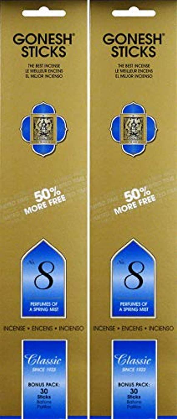 相手電気陽性肉Gonesh #8 Bonus Pack 30 sticks ガーネッシュ#8 ボーナスパック30本入 2個組 60本