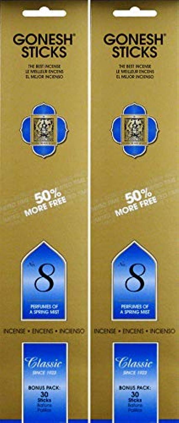 疎外する純正鋭くGonesh #8 Bonus Pack 30 sticks ガーネッシュ#8 ボーナスパック30本入 2個組 60本