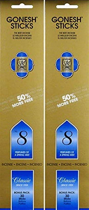 田舎触覚置くためにパックGonesh #8 Bonus Pack 30 sticks ガーネッシュ#8 ボーナスパック30本入 2個組 60本