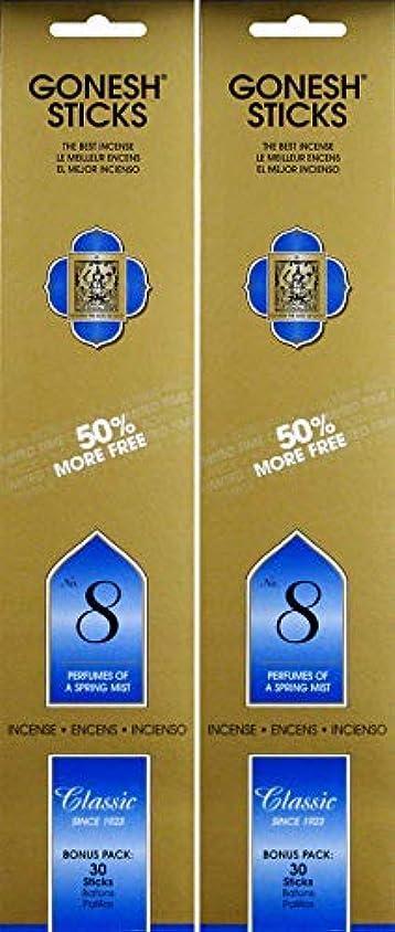 はぁ東ティモール親密なGonesh #8 Bonus Pack 30 sticks ガーネッシュ#8 ボーナスパック30本入 2個組 60本
