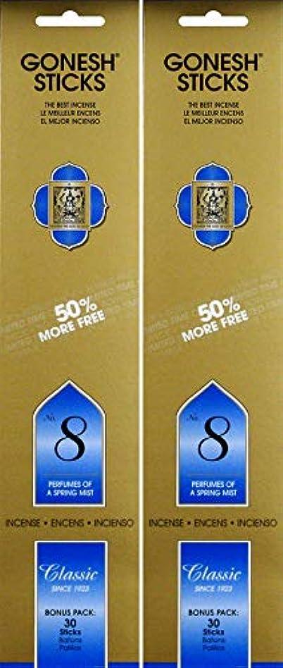 事前に遅いマントGonesh #8 Bonus Pack 30 sticks ガーネッシュ#8 ボーナスパック30本入 2個組 60本