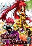 テイルズオブデスティニー2 (4) (ガンガンファンタジーコミックス)
