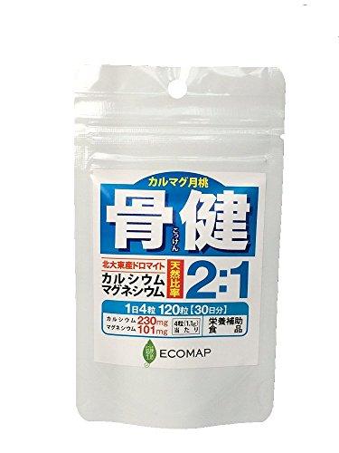 沖縄県 北大東島産 天然 カルシウムとマグネシウム カルマグ月桃 骨健 120粒(30日分)
