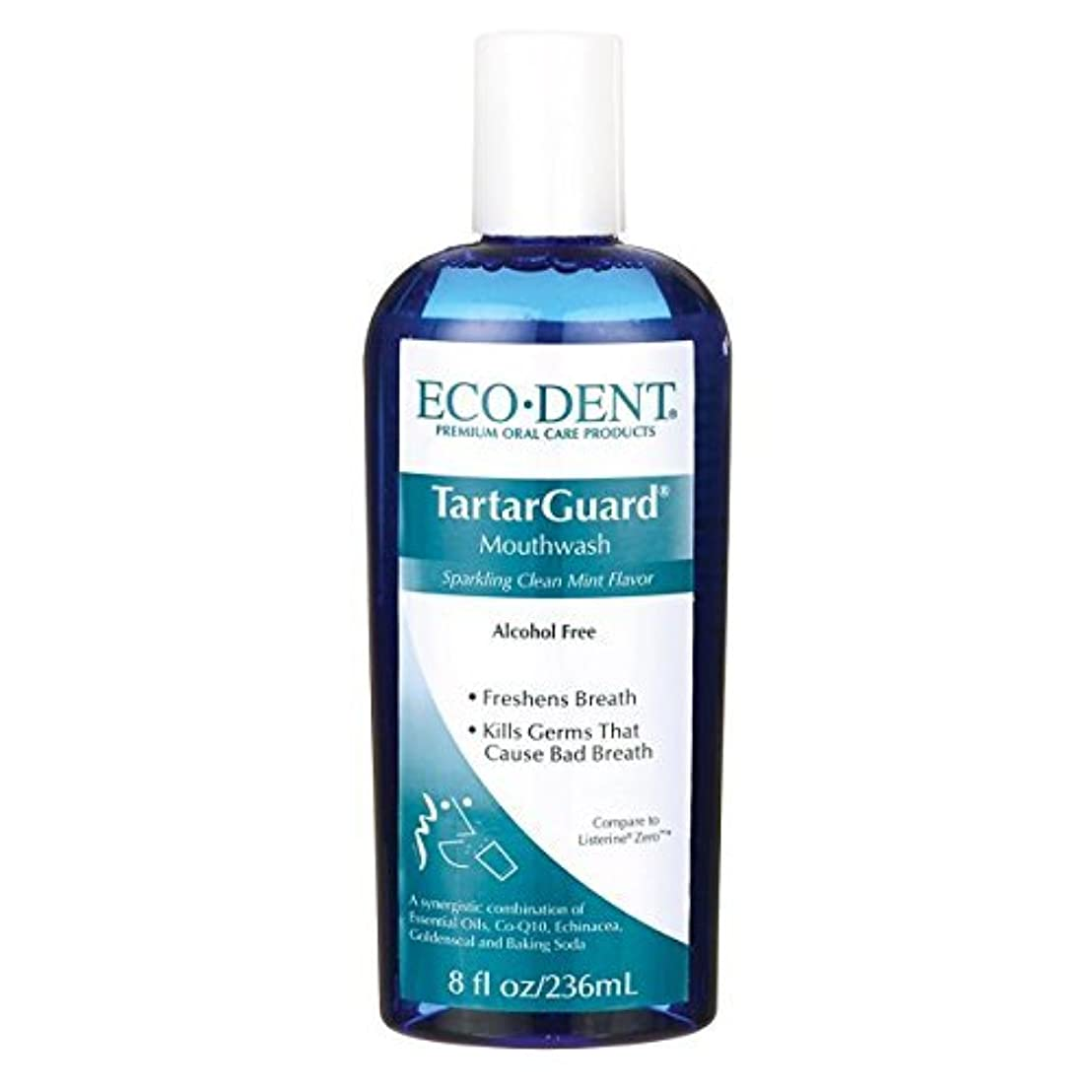丘迅速麺TartarGuard Mouthwash 8 Ounces [並行輸入品]