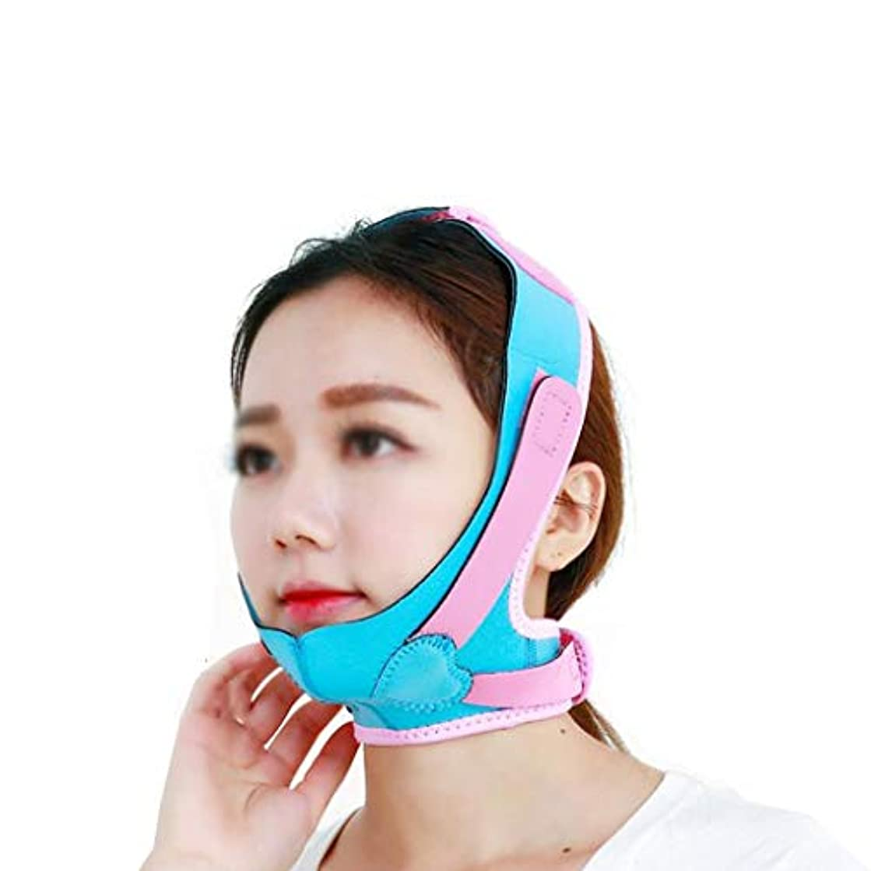 事ステップ前置詞ZWBD フェイスマスク, フェイスリフティングフェイスVフェイスバンデージマスクスリープビューティーストラップ薄いダブルチンリフトフェイスファーミングベルト