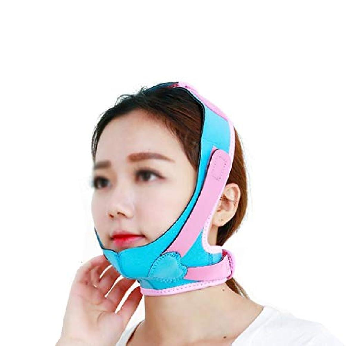 防止合計深くZWBD フェイスマスク, フェイスリフティングフェイスVフェイスバンデージマスクスリープビューティーストラップ薄いダブルチンリフトフェイスファーミングベルト