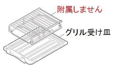 【部品】三菱 IHクッキングヒーター グリル受け皿M2669...