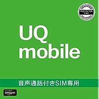 BIGLOBE UQ mobileエントリーパッケージ(音声通話付SIM) iPhone/Android共通・au対応 [最大13,000円キャッシュバックキャンペーン中] VEK53JYV