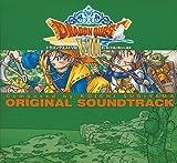 [B0006GAZVW: 「ドラゴンクエストVIII」オリジナル・サウンドトラック]