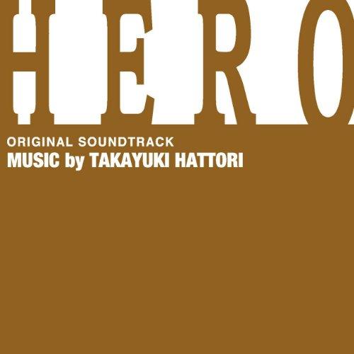 「HERO」TVシリーズ オリジナル・サウンドトラック