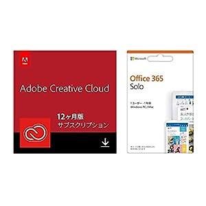 Adobe Creative Cloud コンプリート|12か月版|オンラインコード版 + Microsoft Office 365 Solo (最新 1年更新版)|カード版|Win/Mac/iPad|インストール台数無制限|1TBのストレージつき
