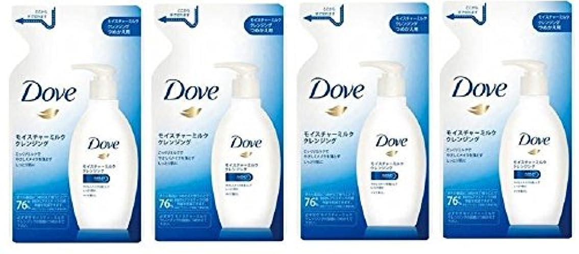 洗練パッチそっと【まとめ買い】Dove ダヴ モイスチャー ミルククレンジング つめかえ用 180ml ×4個