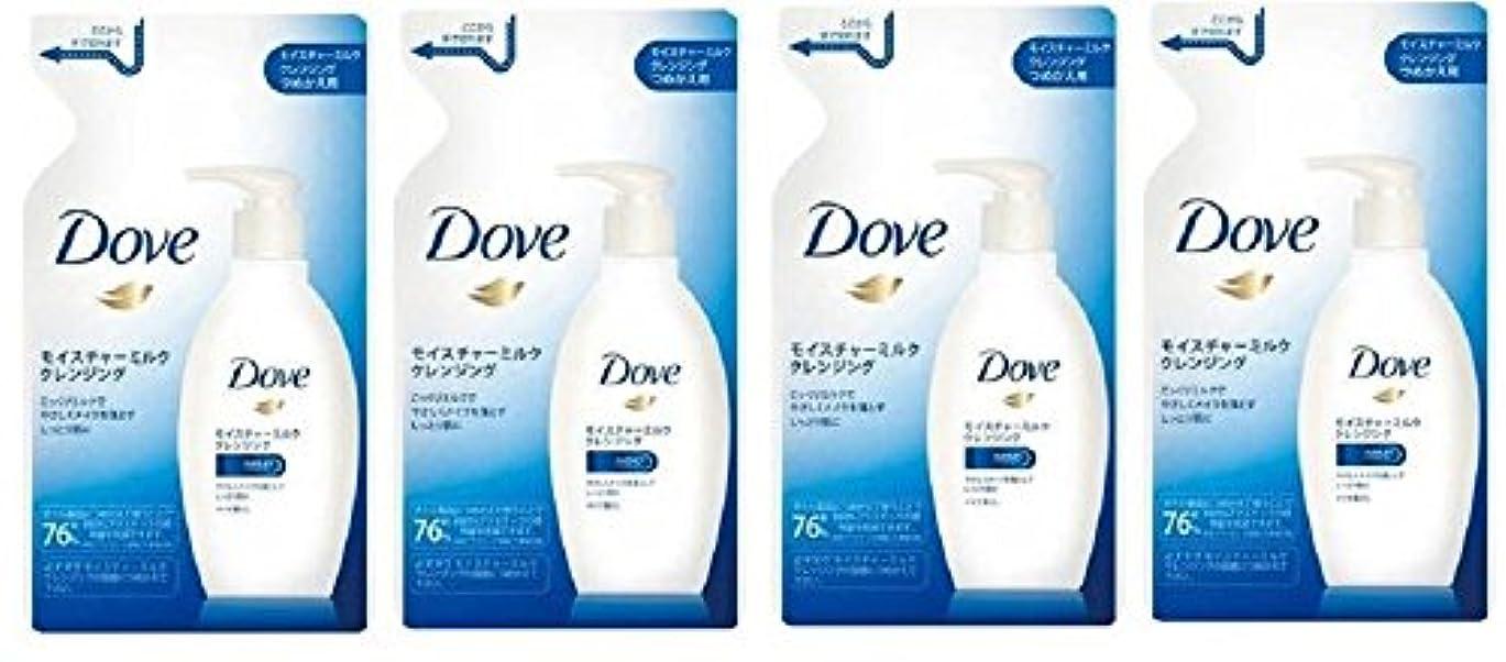 中止しますコンプライアンスディレクトリ【まとめ買い】Dove ダヴ モイスチャー ミルククレンジング つめかえ用 180ml ×4個