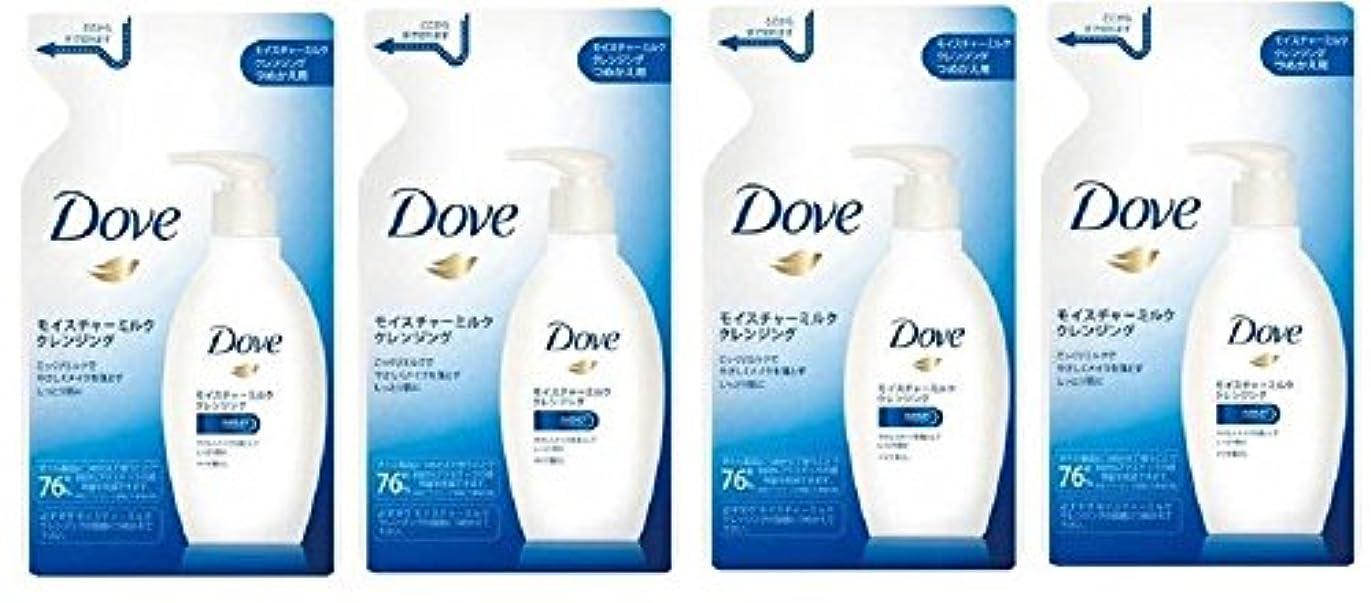 昨日慈悲趣味【まとめ買い】Dove ダヴ モイスチャー ミルククレンジング つめかえ用 180ml ×4個