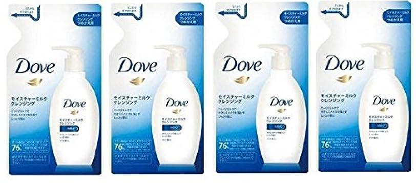 議題ステッチ内側【まとめ買い】Dove ダヴ モイスチャー ミルククレンジング つめかえ用 180ml ×4個