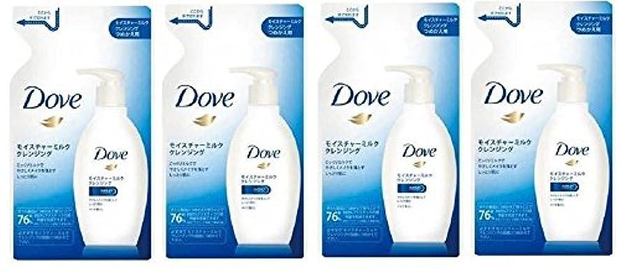 スチールマーティフィールディング圧力【まとめ買い】Dove ダヴ モイスチャー ミルククレンジング つめかえ用 180ml ×4個
