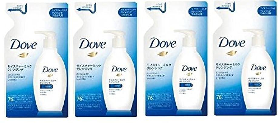 パイル二年生文明化する【まとめ買い】Dove ダヴ モイスチャー ミルククレンジング つめかえ用 180ml ×4個