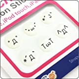 Touch me!ホームボタンにピッタリのステッカーfor iPhone(顔文字/タイプB)【iPhone4Sも対応♪】
