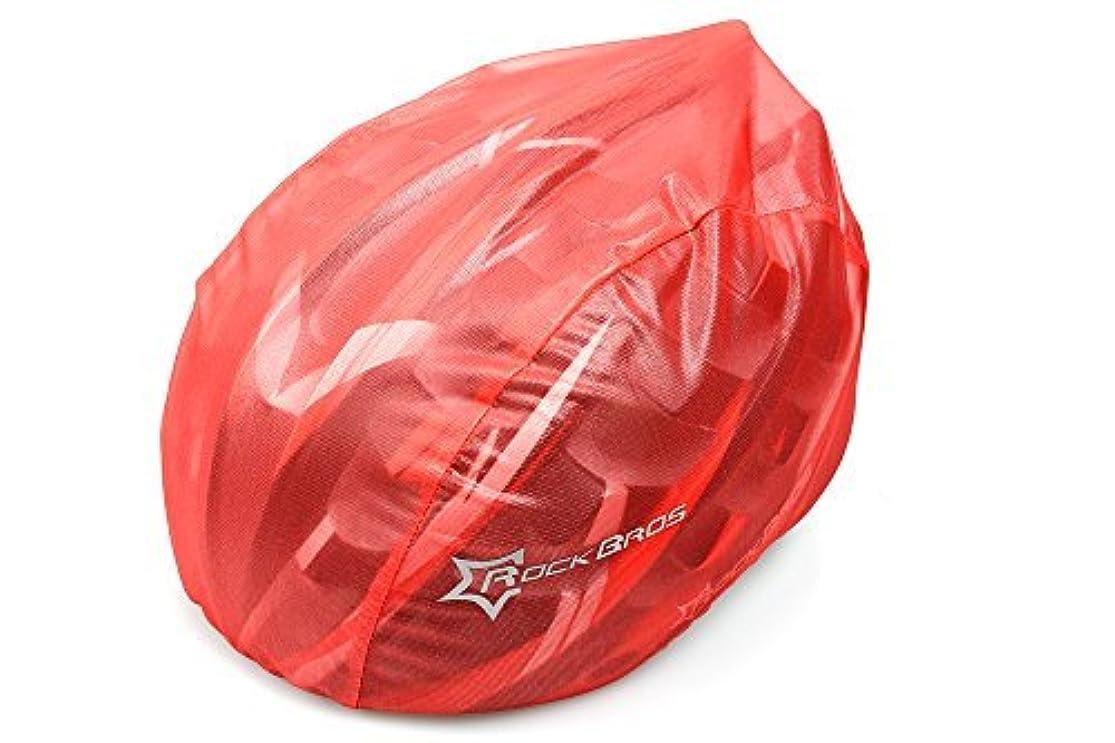 溶かす家畜効能あるROCKBROS(ロックブロス) ヘルメット 防水ヘルメットカバー 防風防塵 20001R レッド