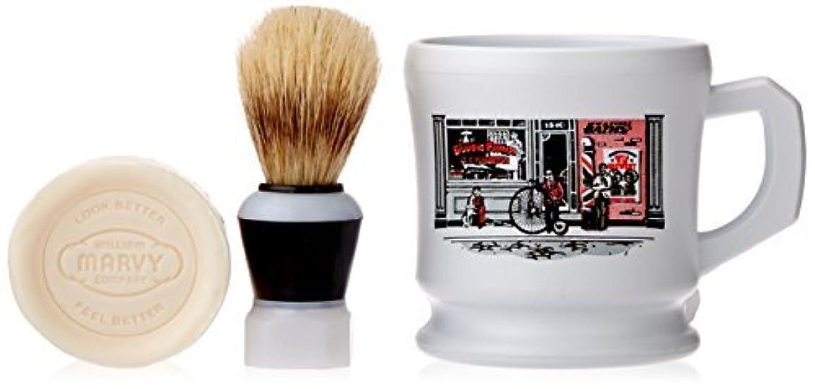 半島バルブ叫び声William Marvy Shaving Gift Set [並行輸入品]