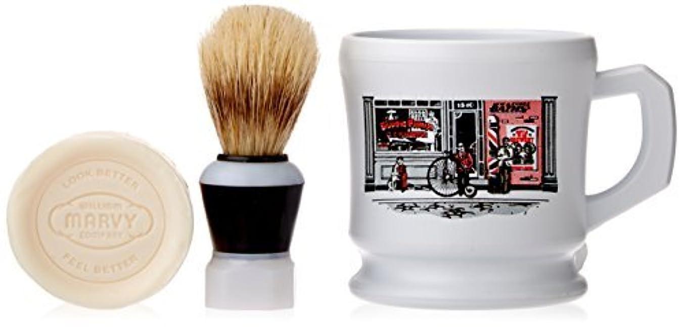 監査リテラシー入学するWilliam Marvy Shaving Gift Set [並行輸入品]