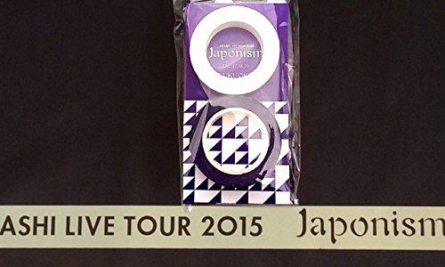 嵐 LIVE TOUR 2015 Japonism グッズ【福岡 限定 マスキングテープ 紫】+【銀テープ】セット
