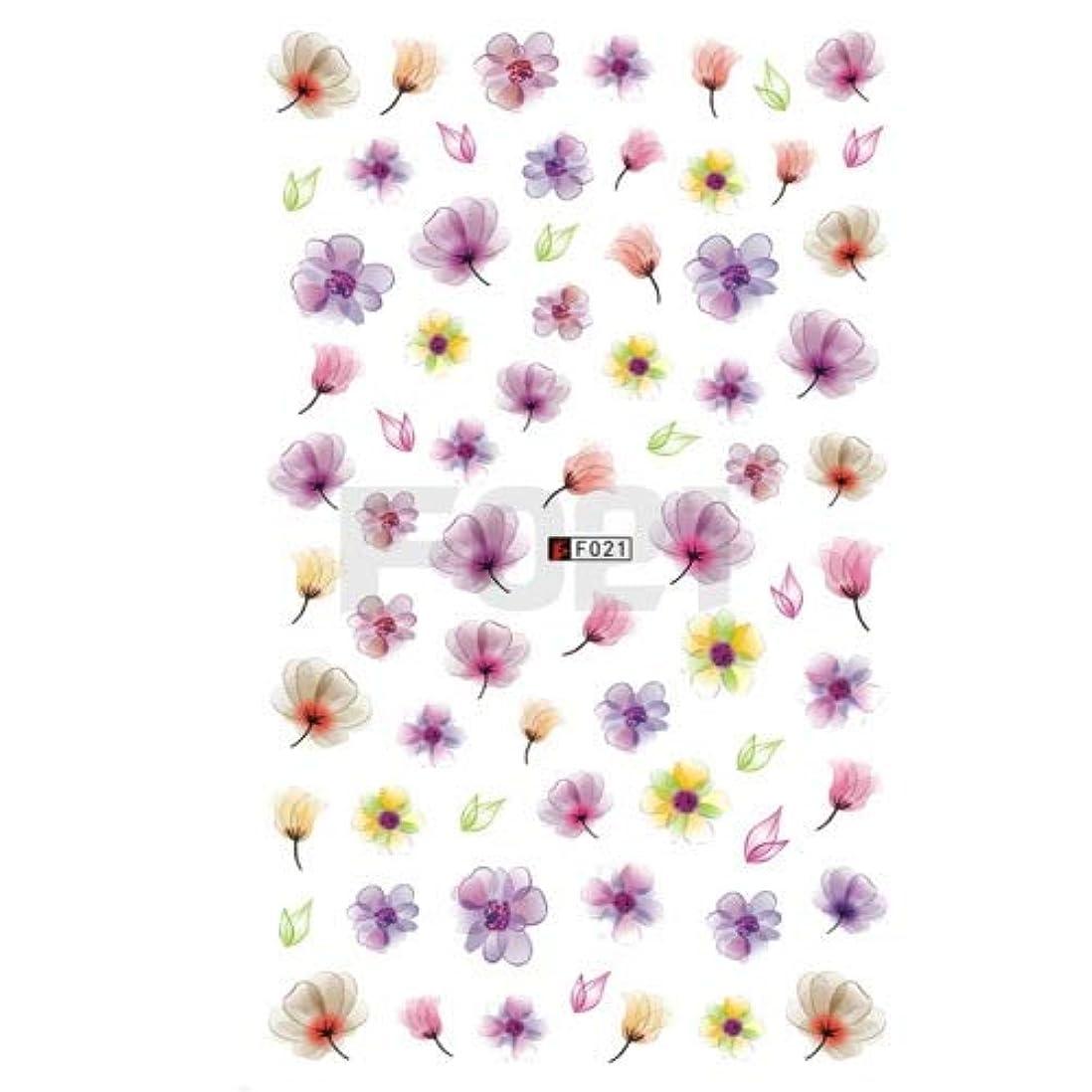 旅行者疑い状況手足ビューティーケア 3個の3Dネイルステッカー咲く花3Dネイルアートステッカーデカール(F199) (色 : F021)