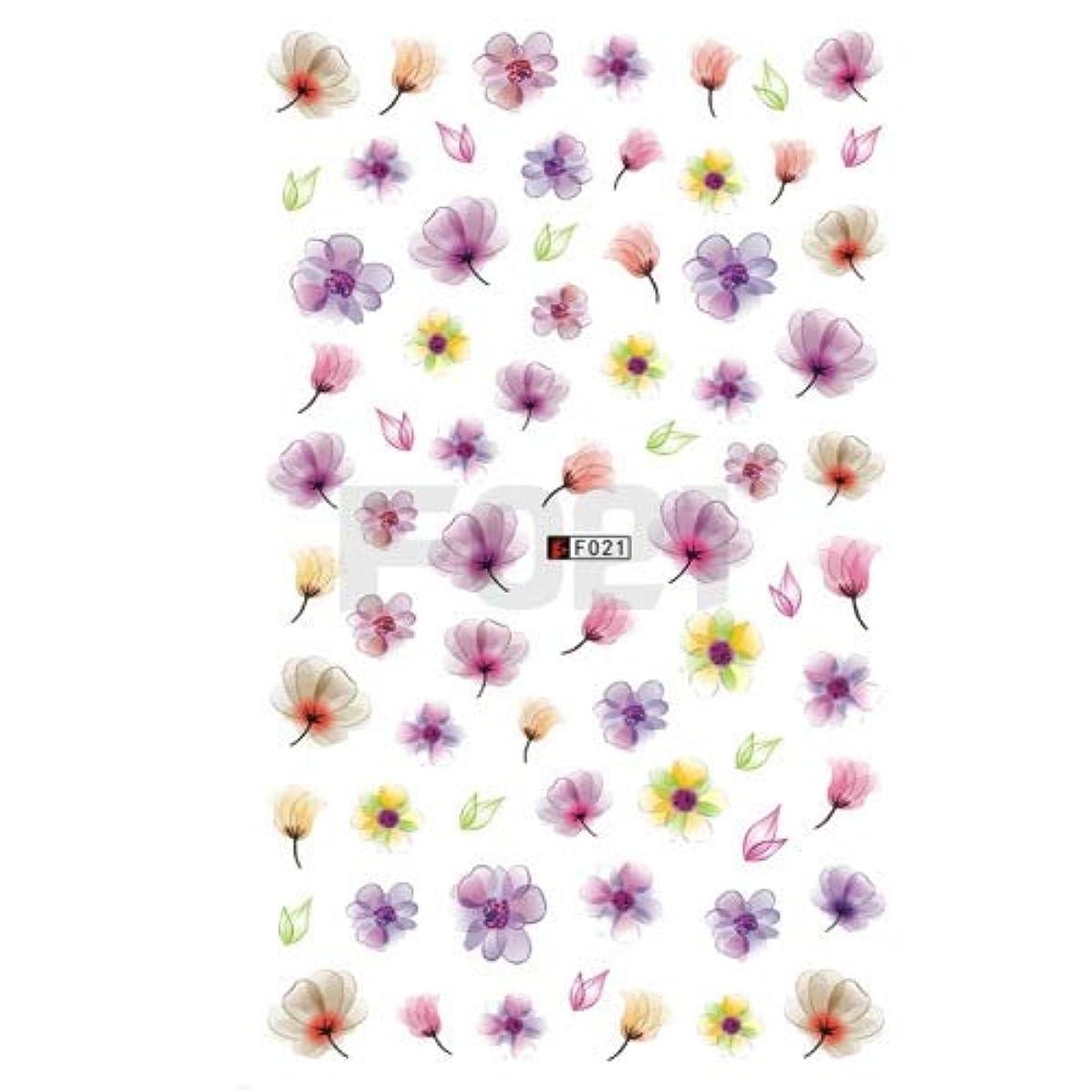 到着する犯す自信がある手足ビューティーケア 3個の3Dネイルステッカー咲く花3Dネイルアートステッカーデカール(F199) (色 : F021)