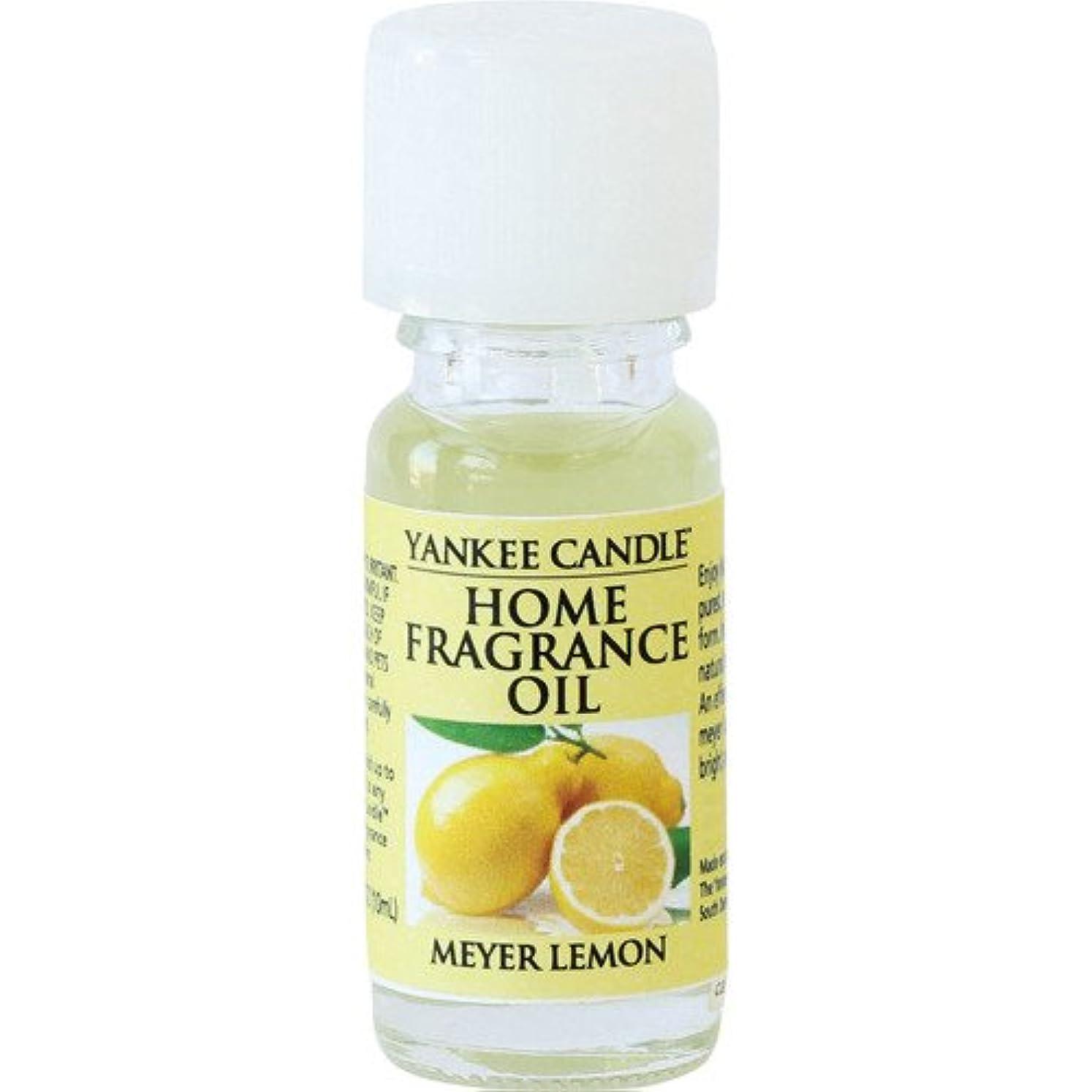 ガス相互接続祖母YANKEE CANDLEホームフレグランスオイル 「 メイヤーレモン 」