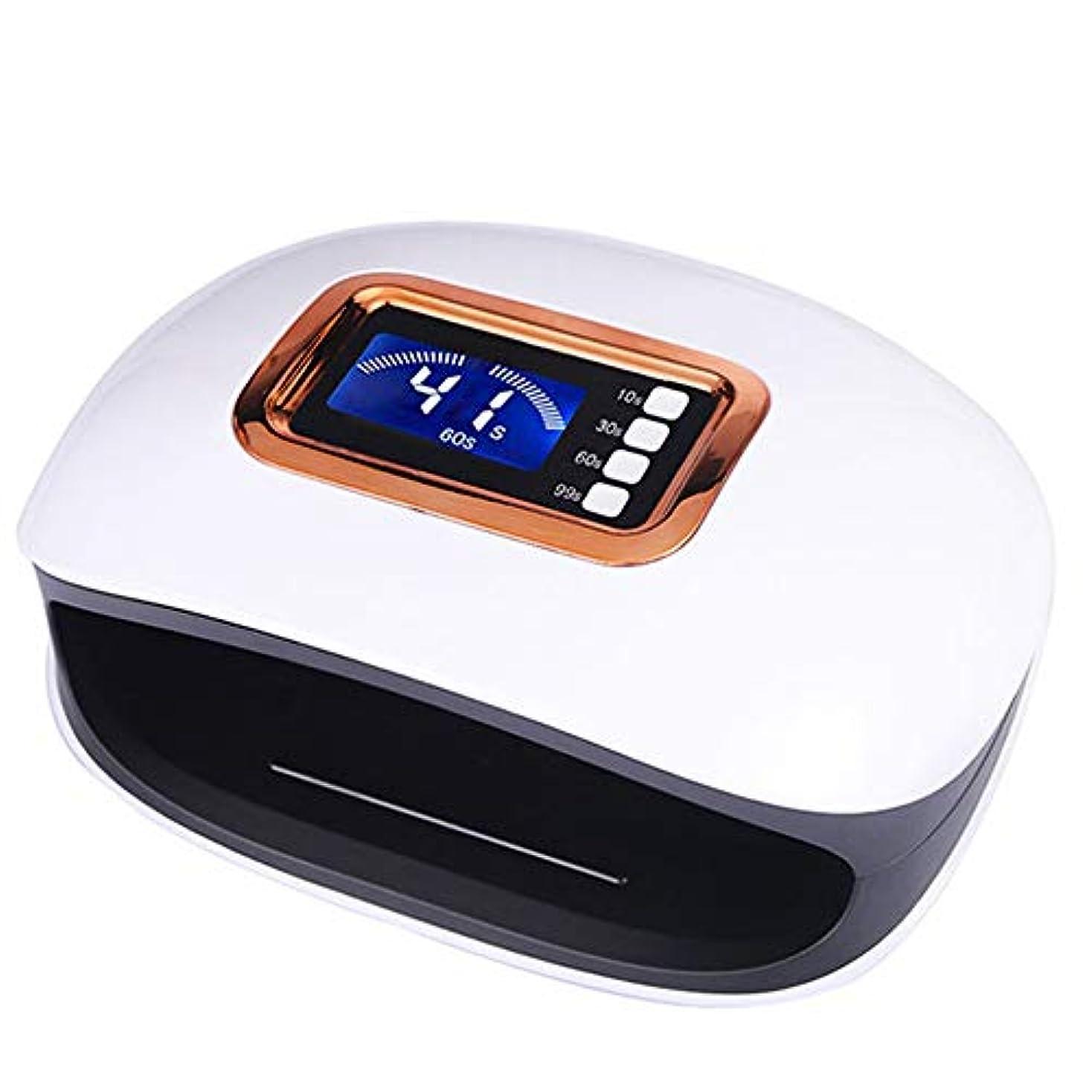ロケーションクリスマスシャックル72W UVランプは、自動センサー透明時間表示と、36個のLED、ネイルドライヤー、ネイルジェル研磨硬化爪でネイルLEDライト