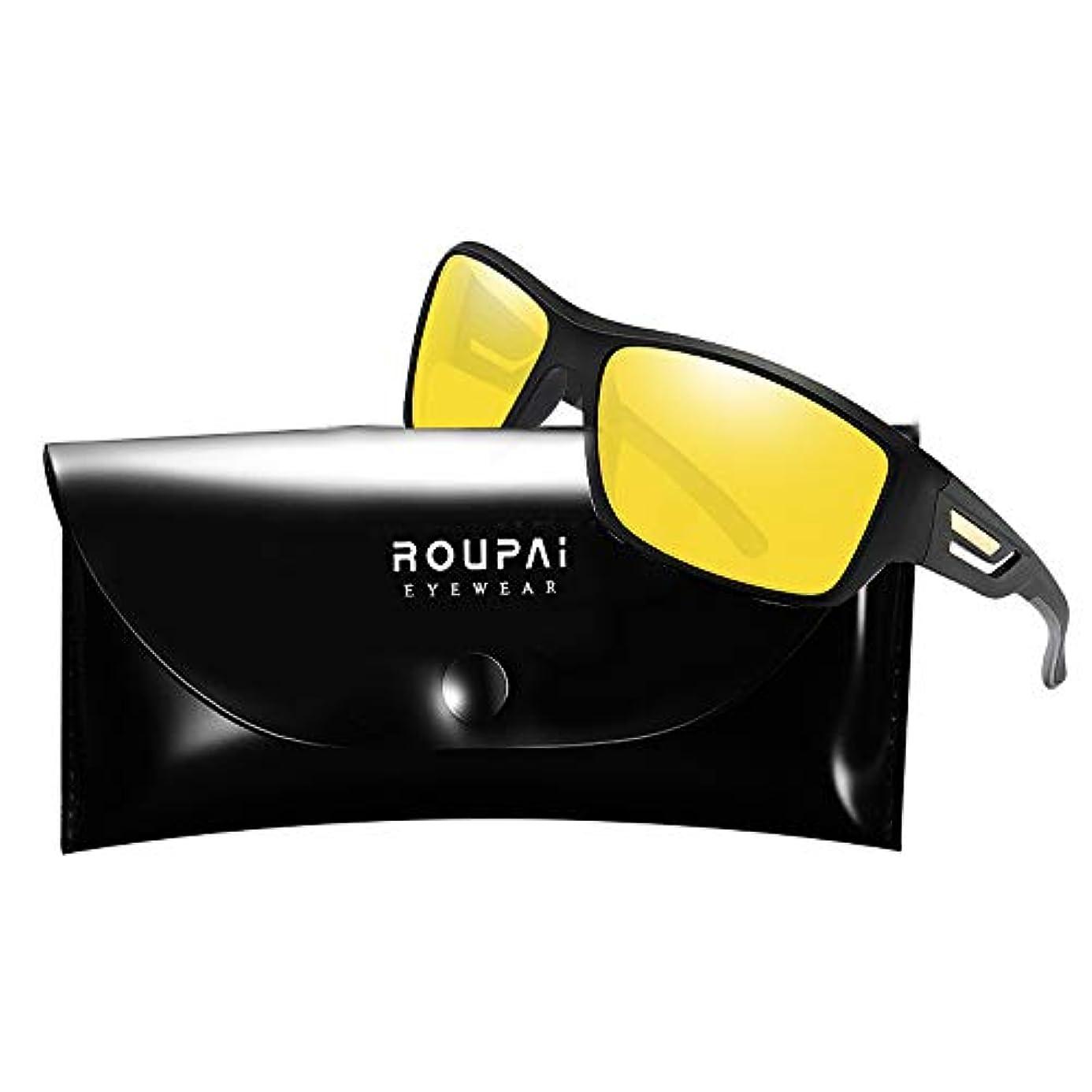 大学インポート異常ROUPAI スポーツサングラス TAC偏光レンズ UV400加工 99.9%紫外線カット 軽量 運動用 男女兼用 イエロー クロス&メガネケース