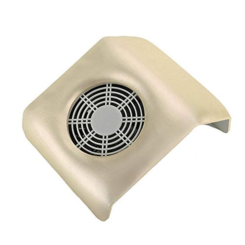 パース領域取り除くネイル 集塵機 ネイルアート掃除機 ネイルマシン ネイルダスト ダストクリーナー ネイル機器 集塵バッグ付き 金色