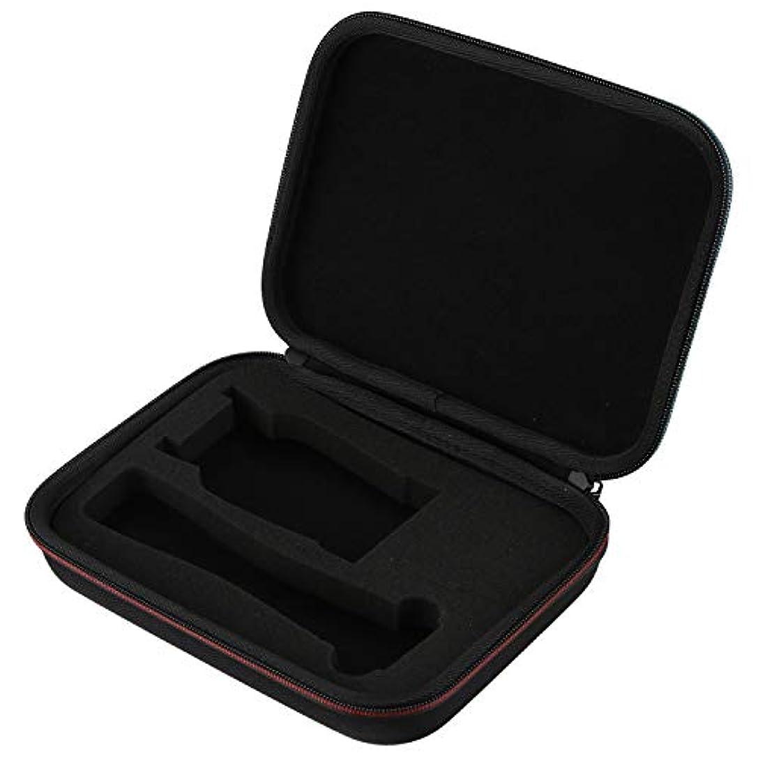 ファックス正当な横SODIAL ハードEVAキャリングケースダブルジッパー男性のハイブリッド電気トリマーシェーバー収納袋 Norelco Bodygroomer BG2040 BG2049用