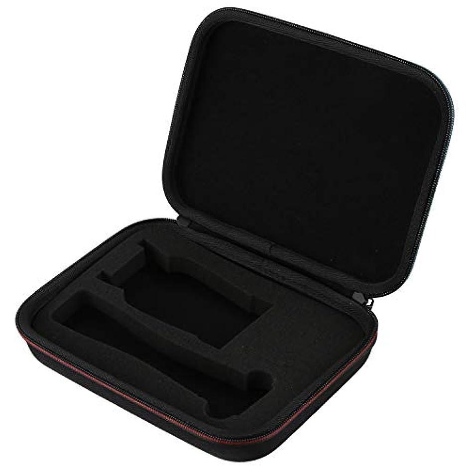 正しい法的頼るTOOGOO ハードEVAキャリングケースダブルジッパー男性のハイブリッド電気トリマーシェーバー収納袋 Norelco Bodygroomer BG2040 BG2049用