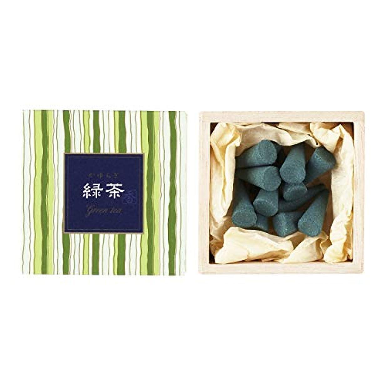 開示するサイクロプス窓かゆらぎ 緑茶 コーン12個入 香立付