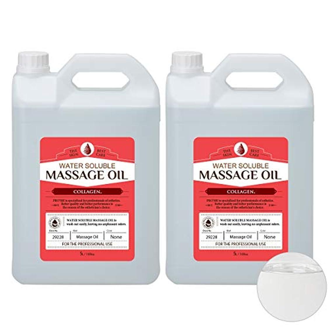 六代替案それから< プロズビ> ウォーターソルブル マッサージオイル コラーゲン 5L (2個セット) [ ボディマッサージオイル ボディオイル 水溶性オイル 水溶性アロマオイル アロママッサージオイル ミネラルオイル 無香料 業務用 ]