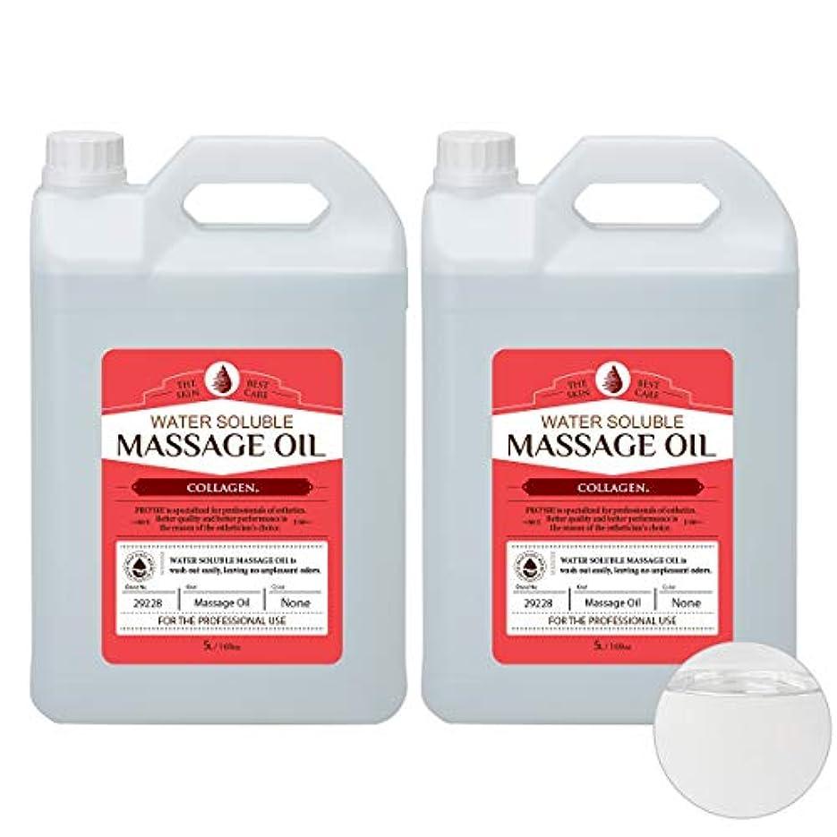 体銛面白い< プロズビ> ウォーターソルブル マッサージオイル コラーゲン 5L (2個セット) [ ボディマッサージオイル ボディオイル 水溶性オイル 水溶性アロマオイル アロママッサージオイル ミネラルオイル 無香料 業務用 ]