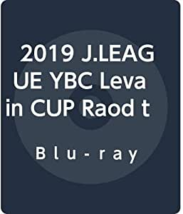 2019 J.LEAGUE YBC Levain CUP Road to Final [Blu-ray]