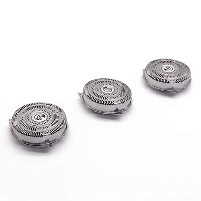 寄付する統計ファシズムフィリップスHQ9070 HQ9080 HQ8240 / 8260 PT920ロータリーシェーバーアクセサリー(シルバー)の3ピースシェーバーカミソリの刃シェービングヘッド交換フィット
