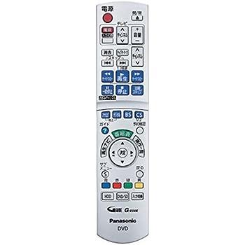 Panasonic ハイビジョンDVDレコーダー用リモコン N2QAYB000186