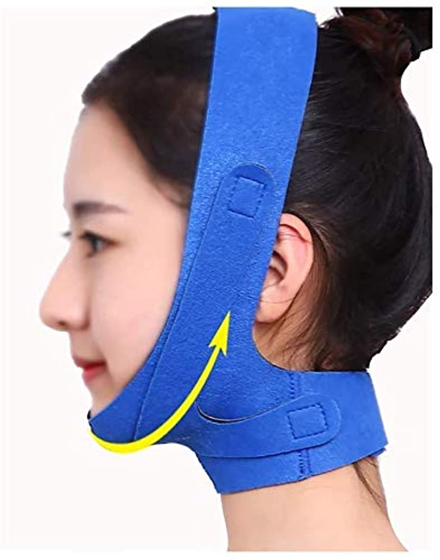 マインドフル実験的陽気な美容と実用的なフェイスリフトマスク、チンストラップ回復包帯睡眠薄いフェイスバンデージ薄いフェイスマスクフェイスリフトアーティファクトフェイスリフト美容マスク包帯ブルーフェイスマスクで小さなV顔を強化するには